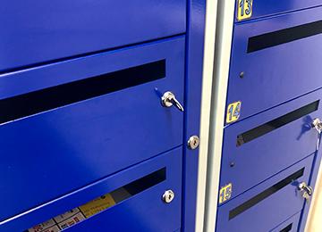 Mailbox Facility Wigan